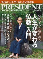 president1029.JPG